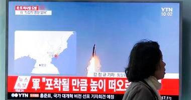 North Korean medium-range missile test fails, US says