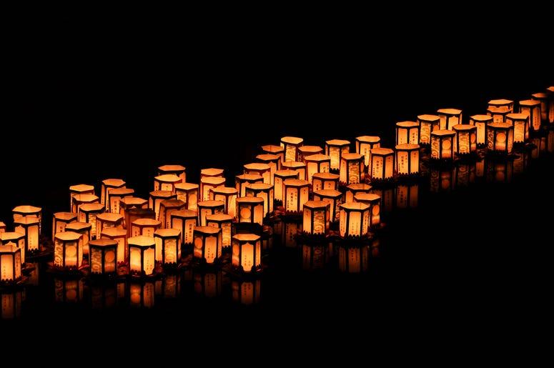 Water Lanterns