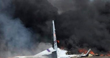 Georgia Military Plane Crash