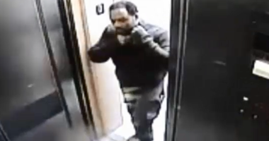 Bronx armed robbery suspect