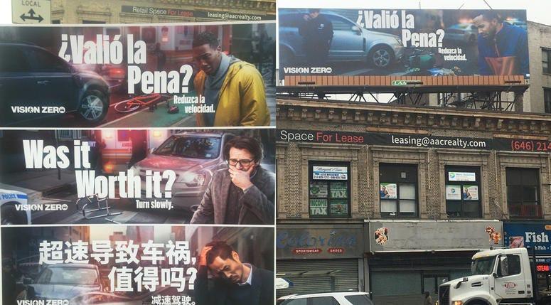 Vision Zero Ad Campaign