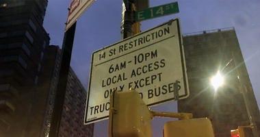 14th Street Traffic Rule
