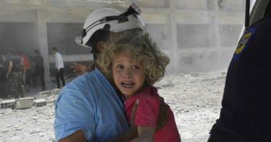 White Helmets AP