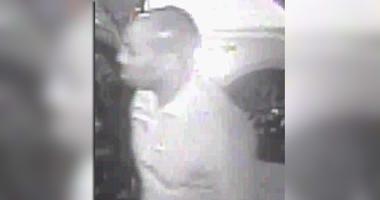 Long Island City, Queens Assault Suspect