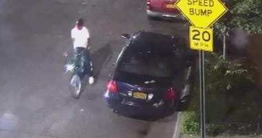 CitiBike shooting suspect