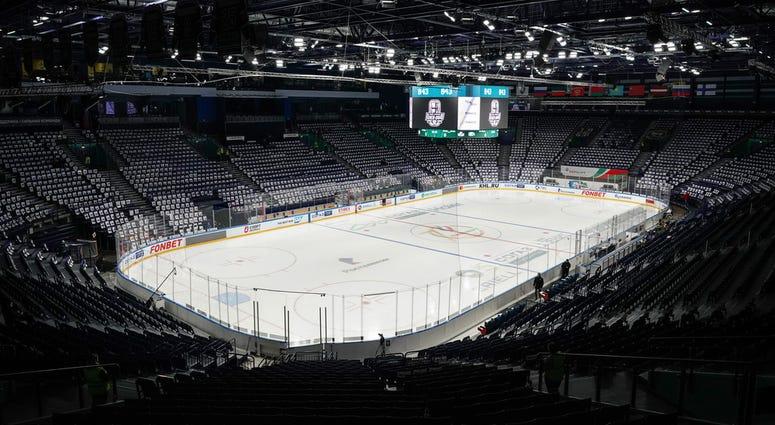 TatNeft Arena