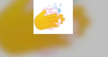 Handwashing emoji