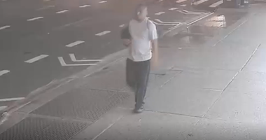 Suspect in Hell's Kitchen rape
