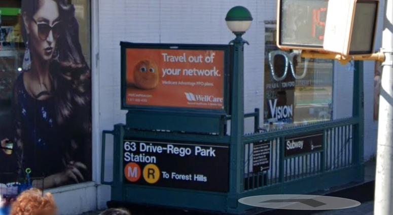 Train strikes person in Queens