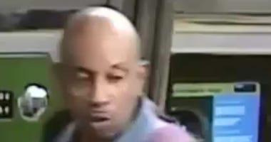 Cops are looking for a man who bit another man's lip during an altercation at a Brooklyn subway stop.