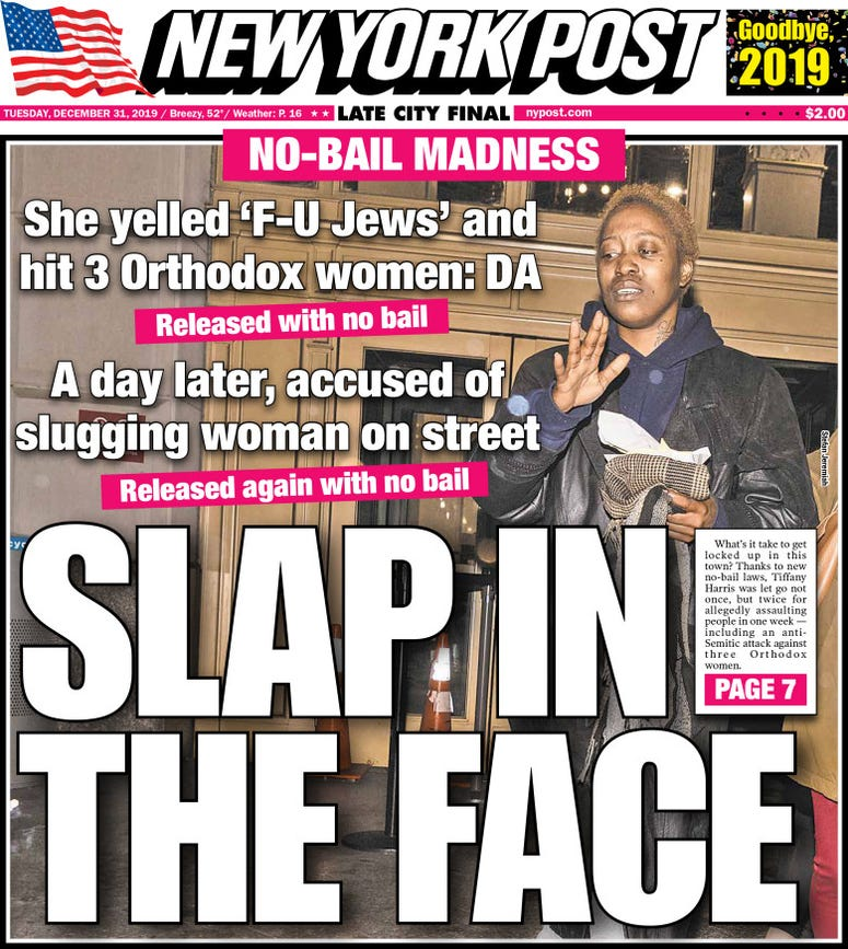 NY Post Cover of Harris's Arrest