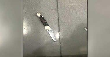 Harlem Police Shooting: Suspect's Knife