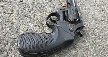Staten Island Police Shooting Gun