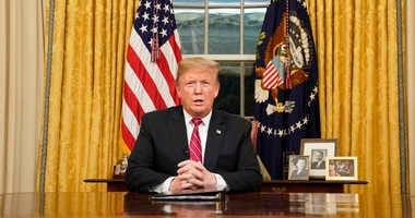 Trump wall speech