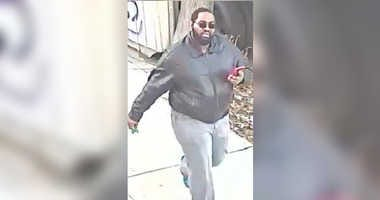 Bronx home invasion suspect