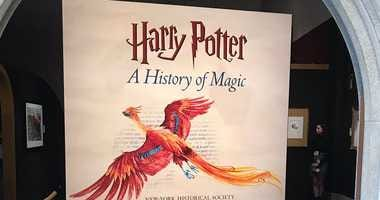 The Harry Potter exhibit at the New York Historical Society.