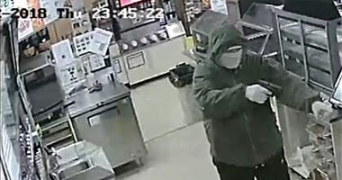 Waterford 711 armed robbery