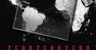ZeroZeroZero is an Amazon Prime original series