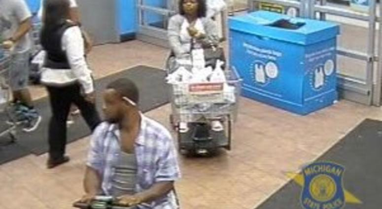 MSP looking for fraud suspects