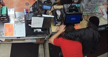 Suspect in Kangaroo Convenience Store Holdup