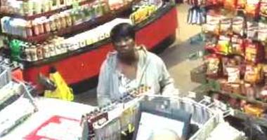 Suspect using stolen card at QT on Clemson Blvd 1/31/2020